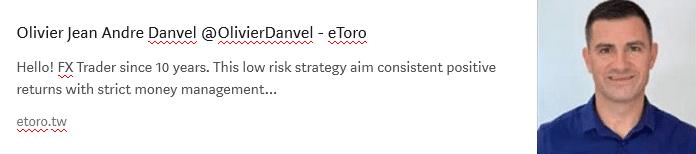 eToro 明星投資者 Olivier Danvel